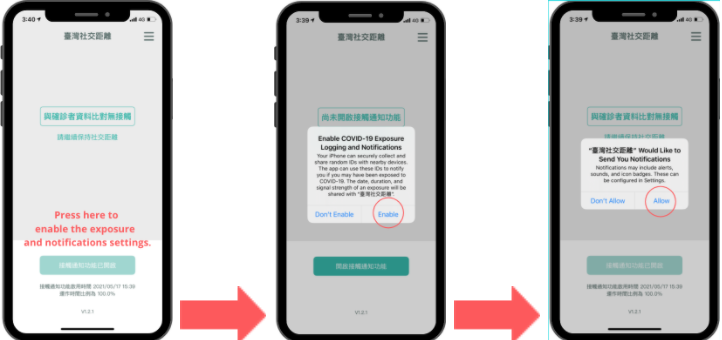 Steps to install Taiwan's Social Distancing App